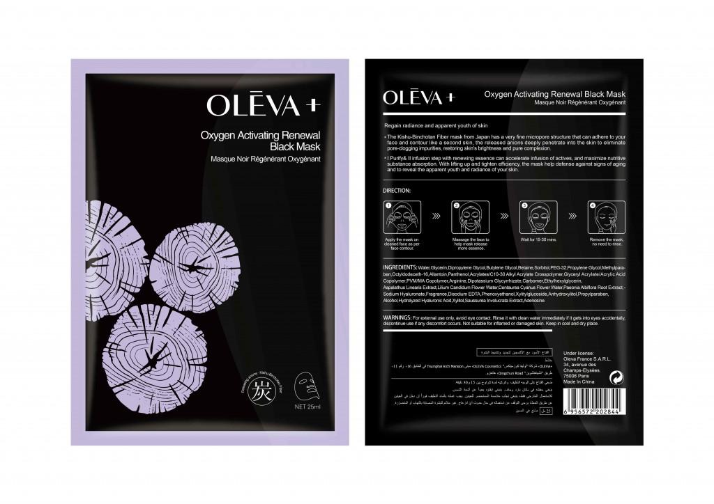 OLEVA+ Oxygen Activating Renewal Black Mask