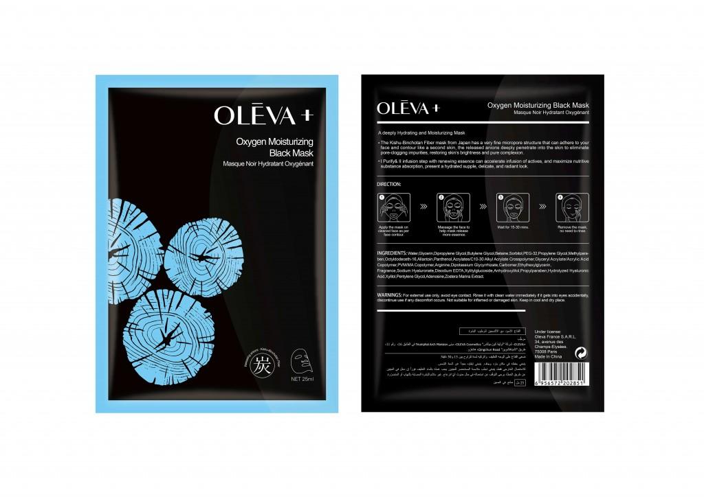 OLEVA+  Oxygen Moisturizing Black Sheet Mask